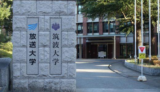 【文京区】図書館を効率的に利用する方法と穴場と裏技